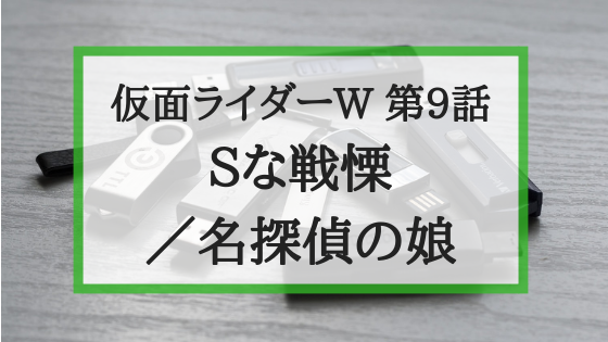 f:id:fuyushima:20181210190615p:plain