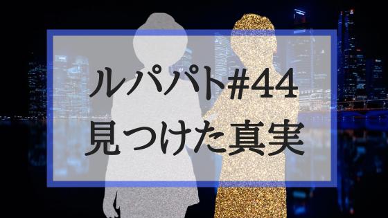 f:id:fuyushima:20181215232125p:plain