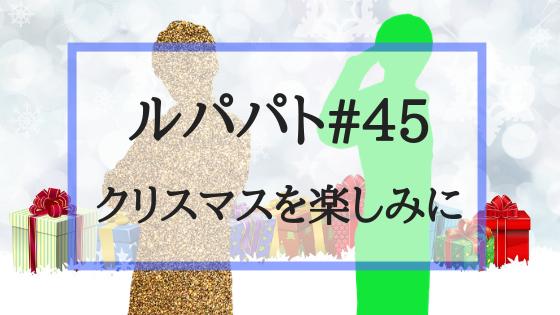 f:id:fuyushima:20181223003904p:plain