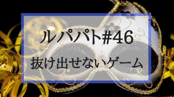 f:id:fuyushima:20190105231131p:plain