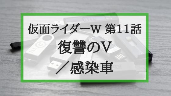 f:id:fuyushima:20190117180520p:plain