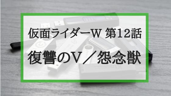 f:id:fuyushima:20190121185137p:plain