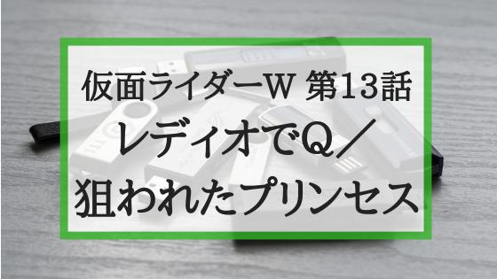 f:id:fuyushima:20190122175329p:plain