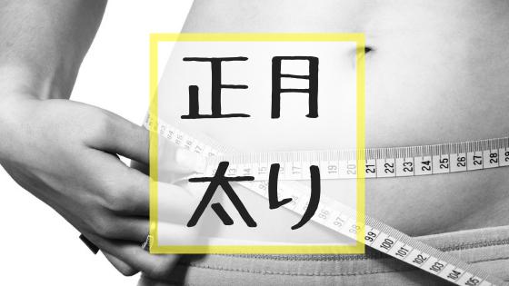 f:id:fuyushima:20190126204953p:plain