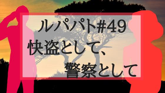 f:id:fuyushima:20190126211616p:plain