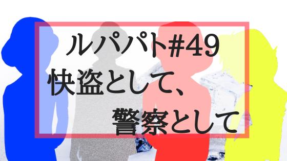 f:id:fuyushima:20190202232422p:plain