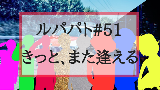 f:id:fuyushima:20190206000156p:plain