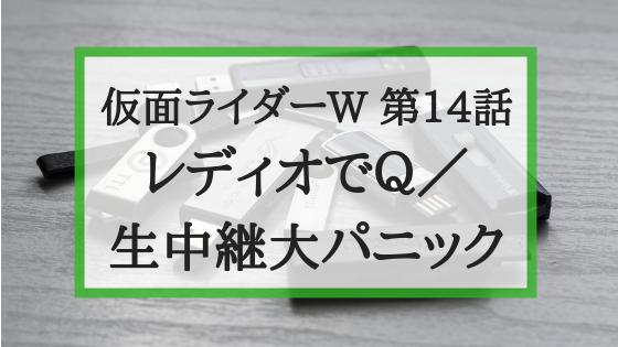 f:id:fuyushima:20190219192020p:plain