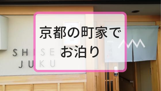 f:id:fuyushima:20190306231731p:plain