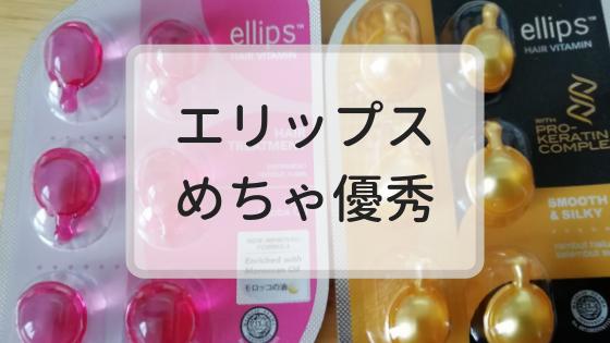 f:id:fuyushima:20190308204458p:plain
