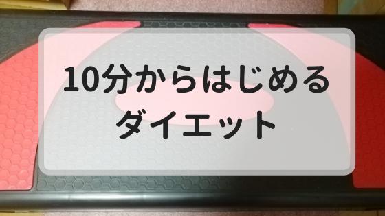 f:id:fuyushima:20190309211710p:plain