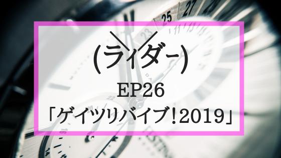 f:id:fuyushima:20190310175538p:plain