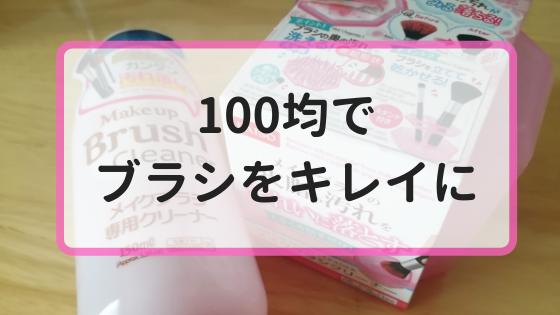 f:id:fuyushima:20190312102515p:plain