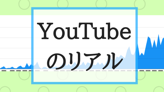 f:id:fuyushima:20190313223542p:plain