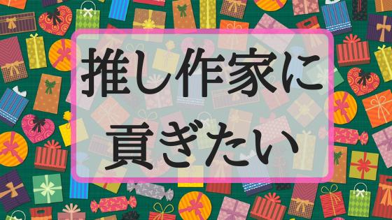 f:id:fuyushima:20190314213029p:plain