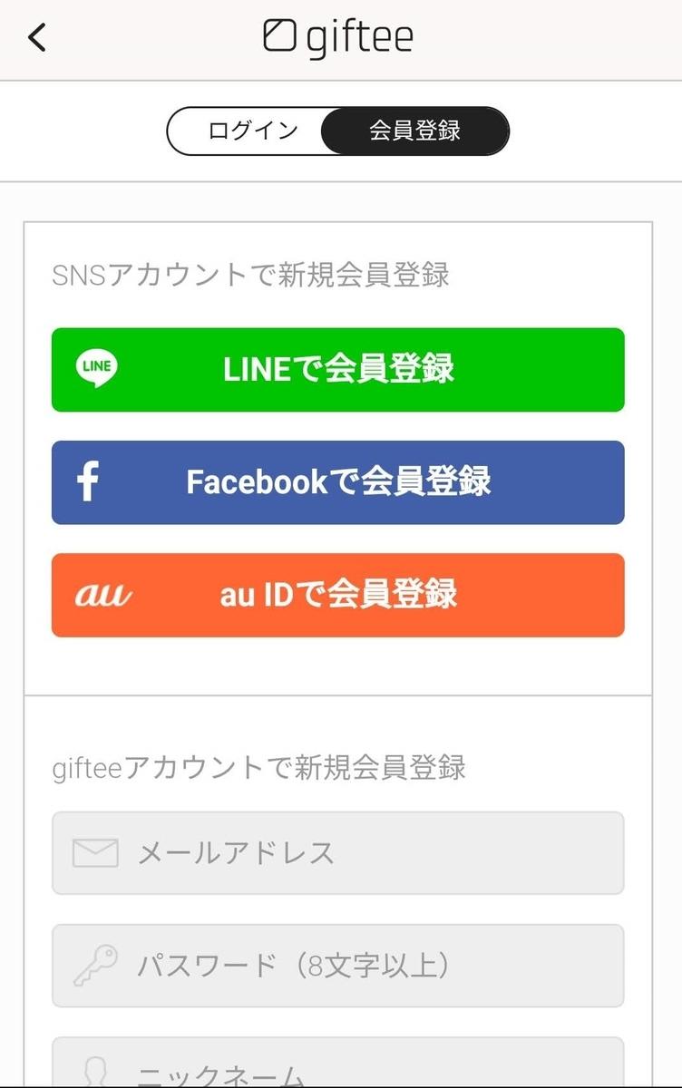 f:id:fuyushima:20190315220934j:plain