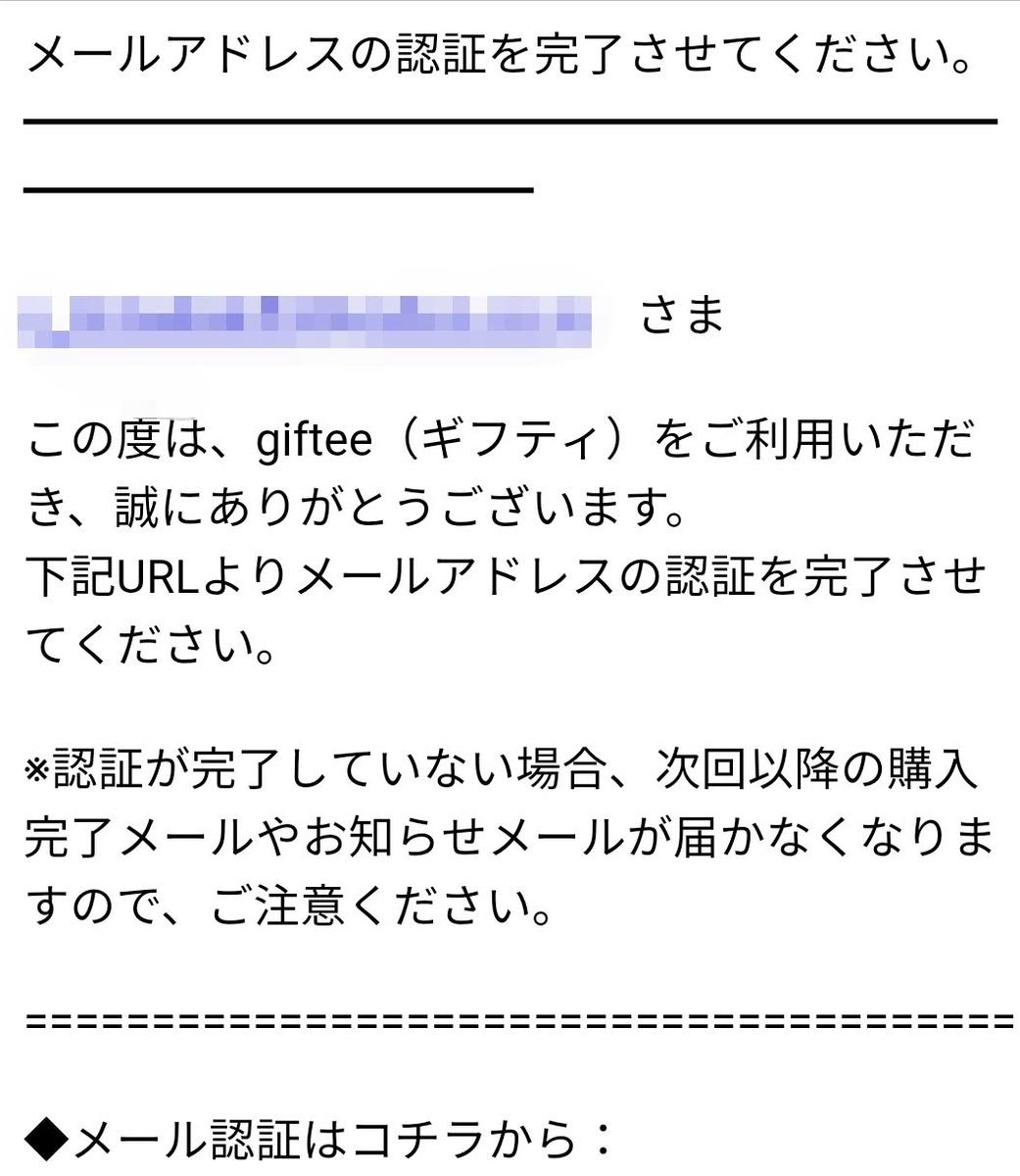 f:id:fuyushima:20190315221101j:plain