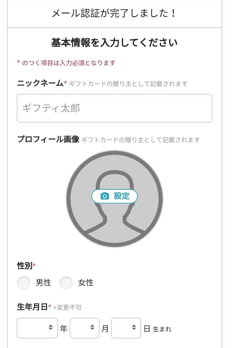 f:id:fuyushima:20190315221145j:plain