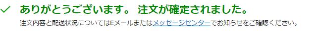 f:id:fuyushima:20190316083225p:plain