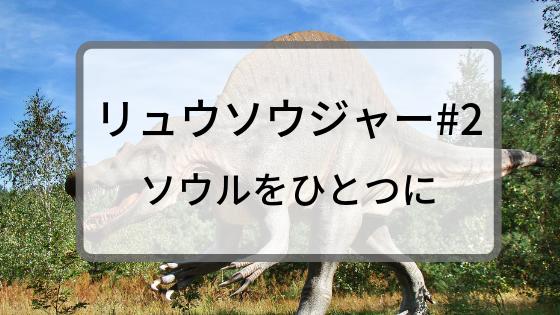 f:id:fuyushima:20190324085612p:plain