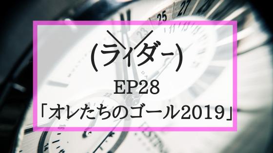 f:id:fuyushima:20190325094739p:plain