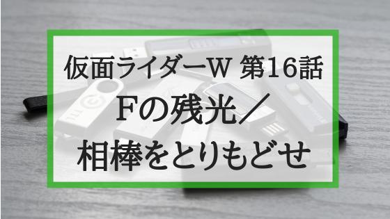 f:id:fuyushima:20190329175936p:plain