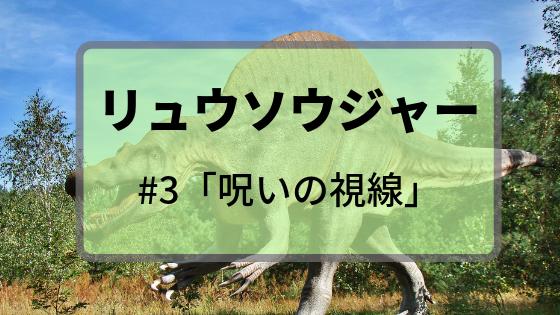f:id:fuyushima:20190330234853p:plain