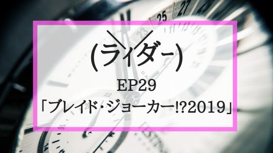 f:id:fuyushima:20190331094401p:plain