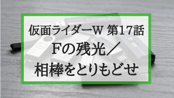 f:id:fuyushima:20190405192605p:plain