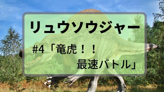 f:id:fuyushima:20190406223817p:plain