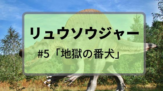 f:id:fuyushima:20190413230005p:plain