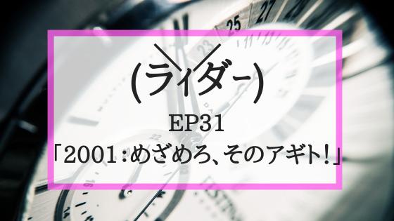 f:id:fuyushima:20190418230942p:plain