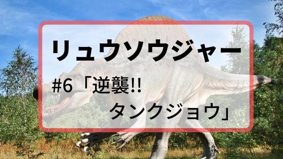 f:id:fuyushima:20190421075506p:plain