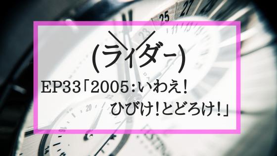 f:id:fuyushima:20190426194216p:plain