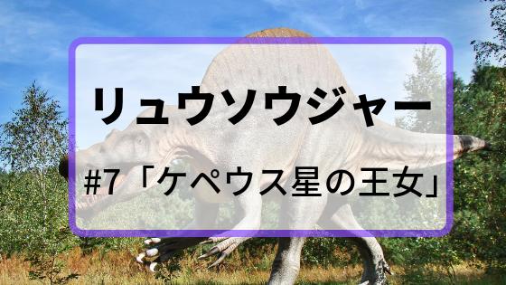 f:id:fuyushima:20190426195358p:plain
