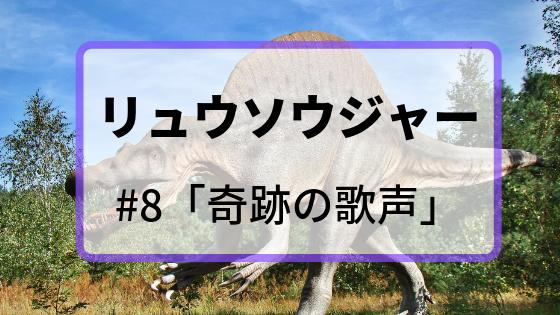 f:id:fuyushima:20190504210938p:plain