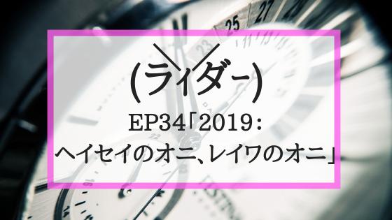 f:id:fuyushima:20190504212030p:plain