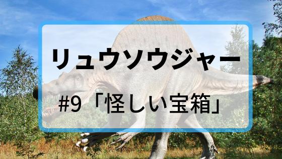 f:id:fuyushima:20190511211553p:plain