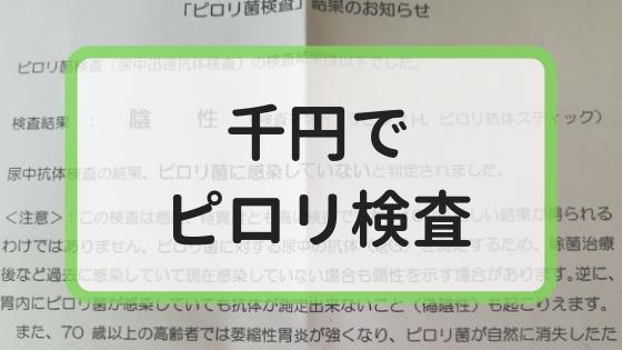 f:id:fuyushima:20190512210148p:plain