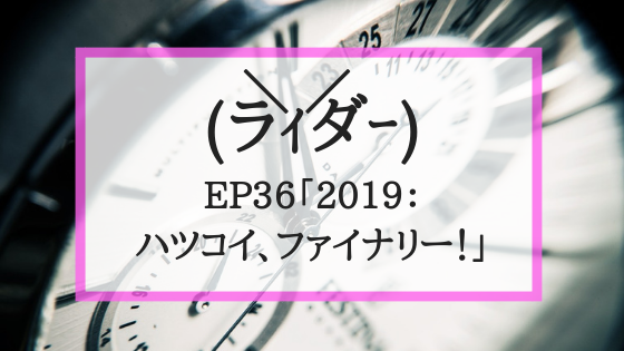 f:id:fuyushima:20190518080154p:plain