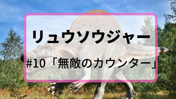 f:id:fuyushima:20190518095242p:plain