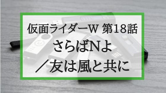f:id:fuyushima:20190524152417p:plain