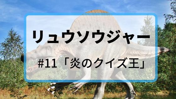 f:id:fuyushima:20190524155119p:plain
