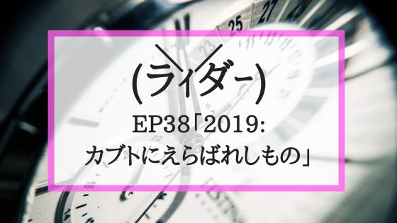 f:id:fuyushima:20190601100908p:plain