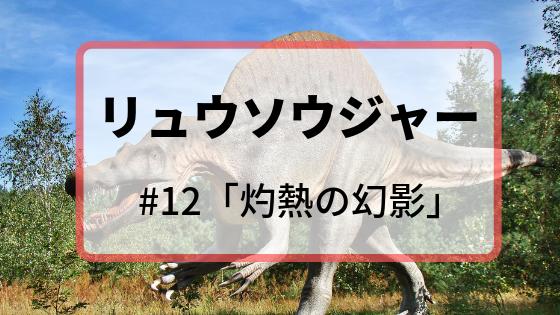 f:id:fuyushima:20190601101606p:plain