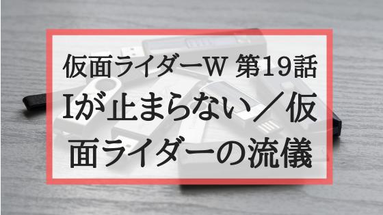 f:id:fuyushima:20190608154609p:plain