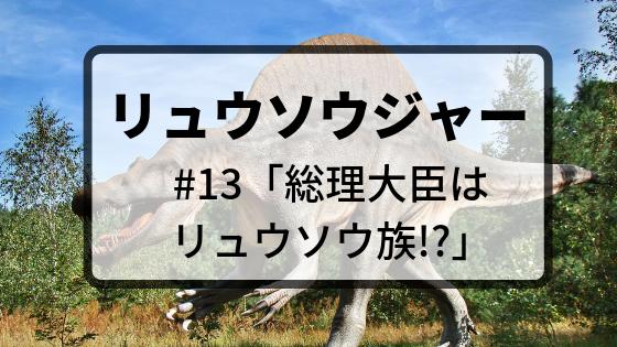f:id:fuyushima:20190608210924p:plain