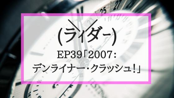 f:id:fuyushima:20190608211906p:plain