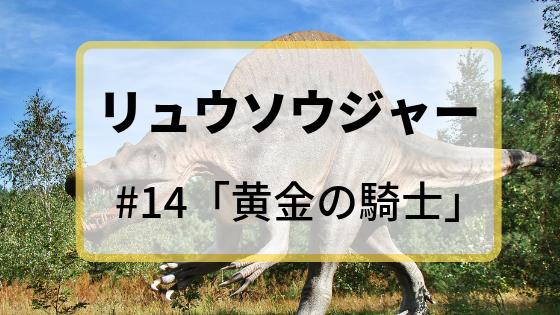 f:id:fuyushima:20190622215336p:plain