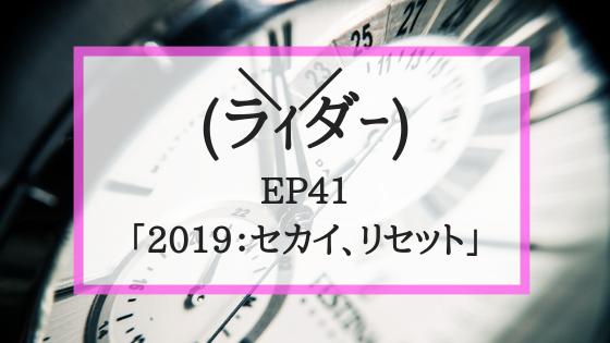 f:id:fuyushima:20190629224912p:plain